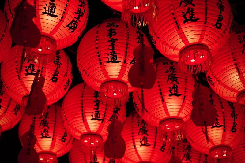 Çin Ürünleri Fuarı